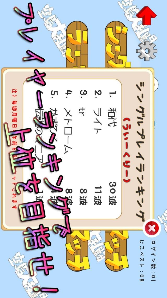ゆるきゃらアクションゲーム!空島大乱闘!のスクリーンショット_3