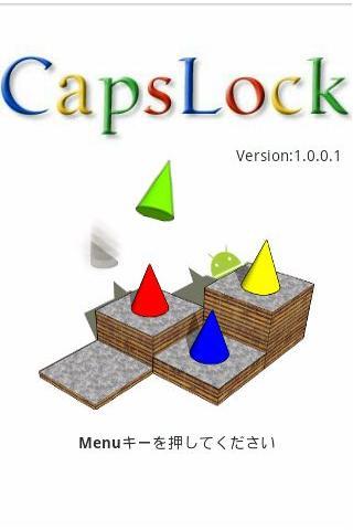 キャップスロックのスクリーンショット_1