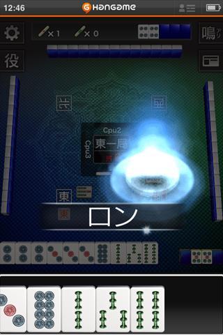 麻雀 天極牌 by Hangameのスクリーンショット_2