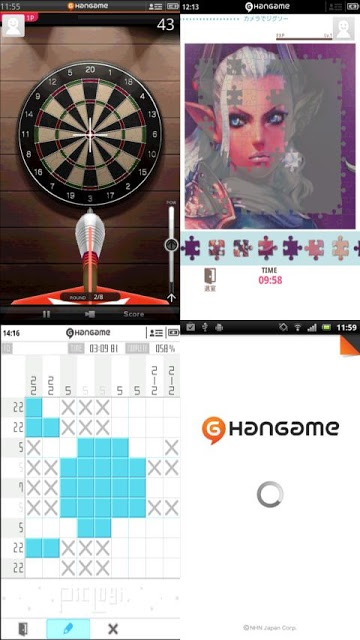ハンゲーム for Androidのスクリーンショット_4