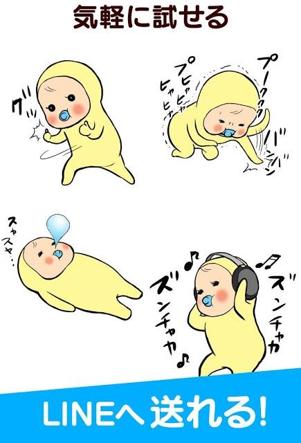 無料スタンプ・めめたんのスクリーンショット_1