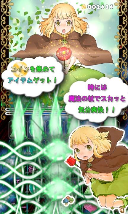 PanelsPuzzle2-【萌えキャラ無料パズルアプリ】のスクリーンショット_4
