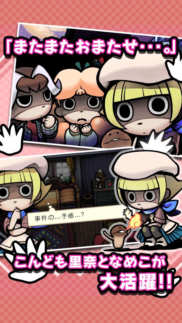 おさわり探偵 小沢里奈 シーズン21/2のスクリーンショット_1
