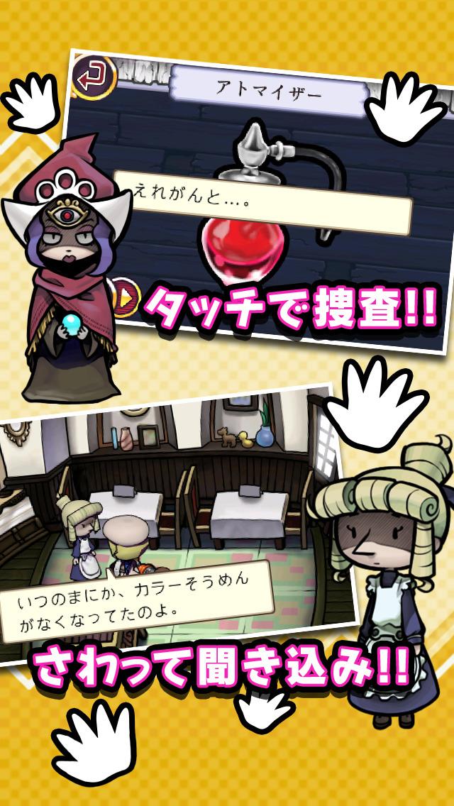 おさわり探偵 小沢里奈 シーズン21/2のスクリーンショット_3