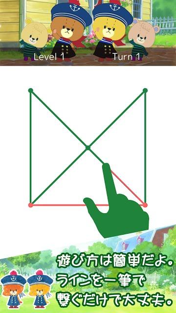 がんばれ!ルルロロ 頭が良くなる一筆書きパズルのスクリーンショット_2