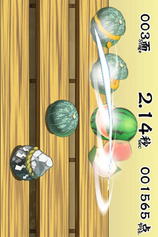 侍演武のスクリーンショット_2