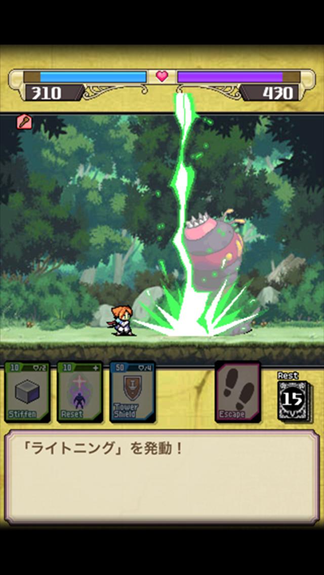 デッキメイク勇者のスクリーンショット_3