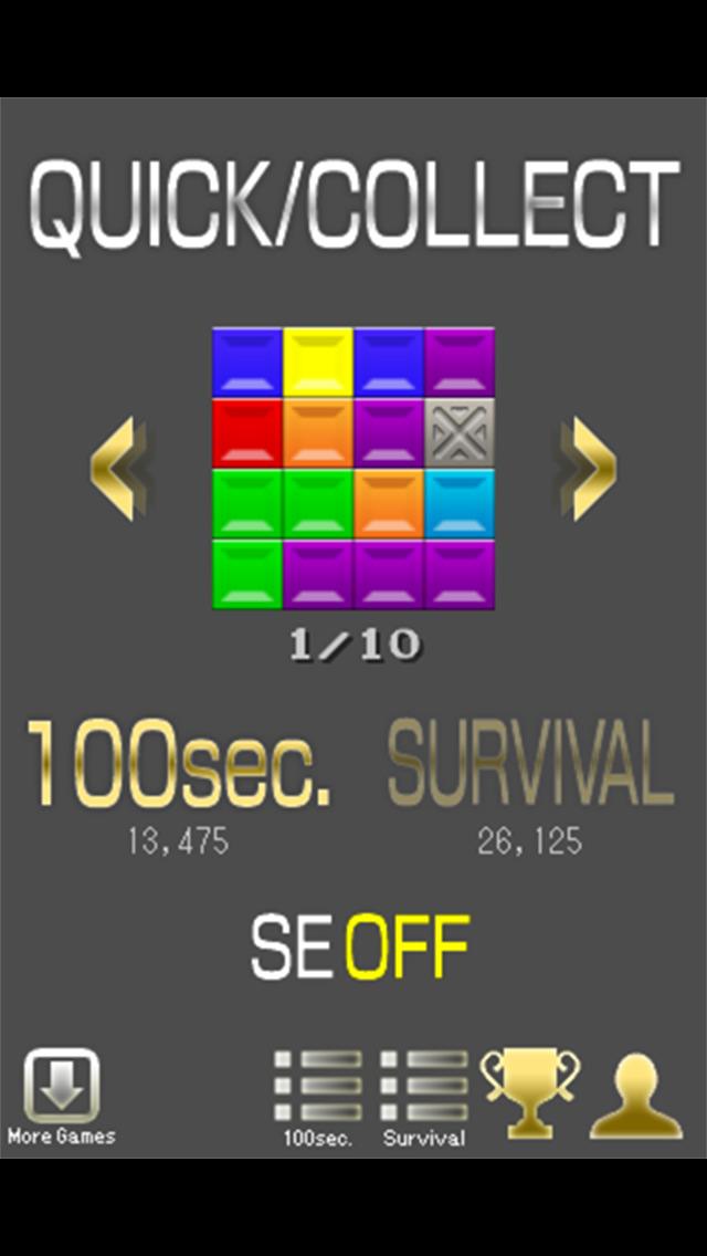 QUICK / COLLECTのスクリーンショット_2
