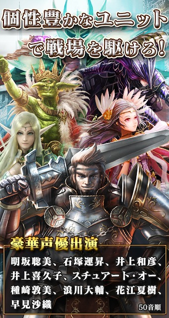 ゴッドゲームス -GODGAMES- (MOBA)のスクリーンショット_2