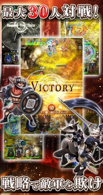 ゴッドゲームス -GODGAMES- (MOBA)のスクリーンショット_3