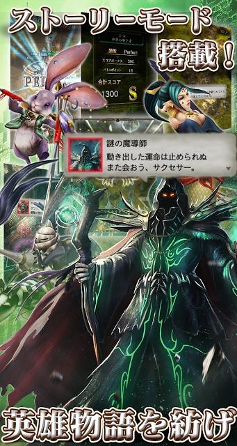 ゴッドゲームス -GODGAMES- (MOBA)のスクリーンショット_4