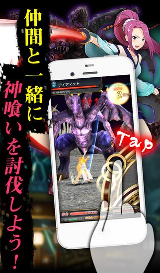 鬼斬(おにぎり)~日本を旅するRPG~のスクリーンショット_4