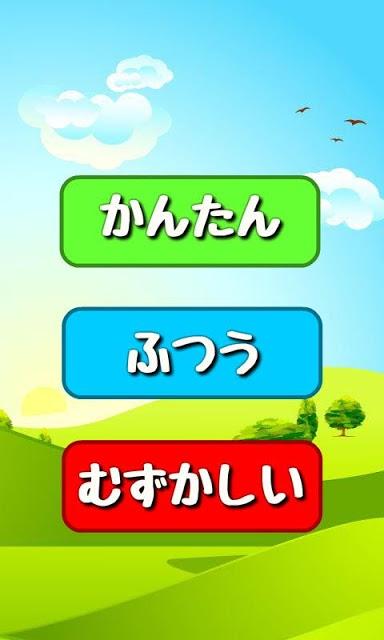 言葉探し シークワーズ パズル ゲーム 日本語 無料 アプリのスクリーンショット_3