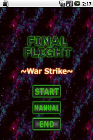 Final Flightのスクリーンショット_2