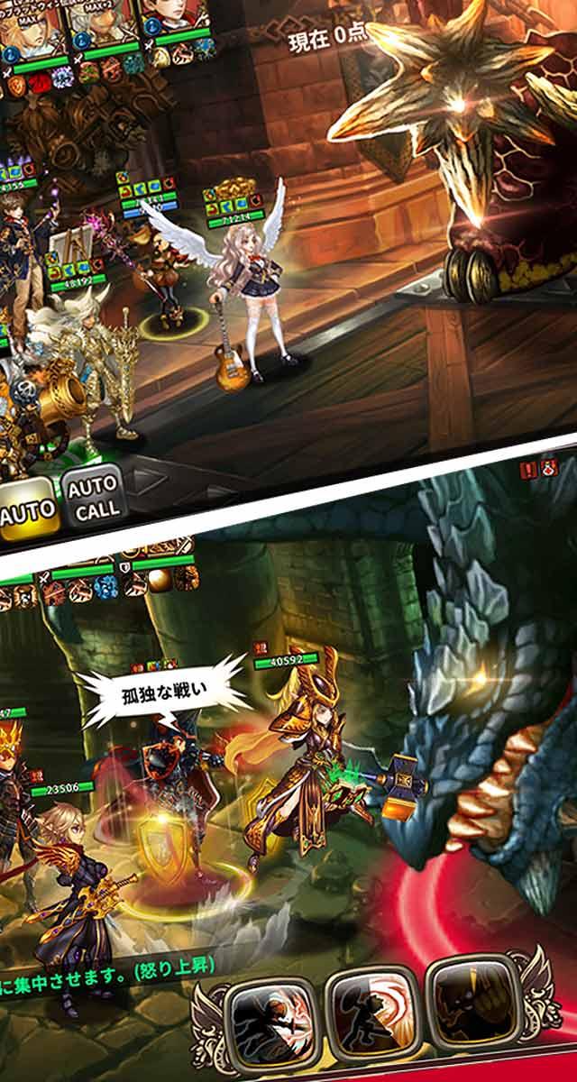 ドラゴンスラッシュ ~第3幕 七つの鍵 ~のスクリーンショット_3