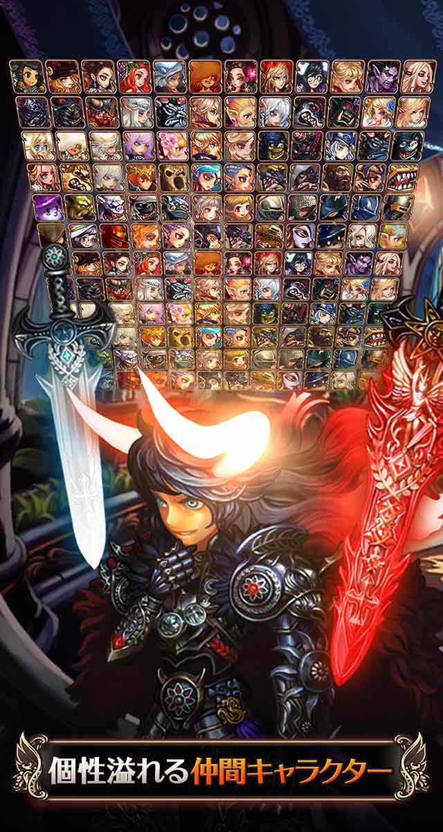 ドラゴンスラッシュ ~第3幕 七つの鍵 ~のスクリーンショット_2