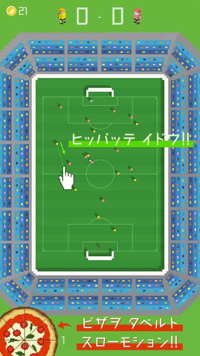 サッカーピープル - パスサッカーを楽しもう!のスクリーンショット_2