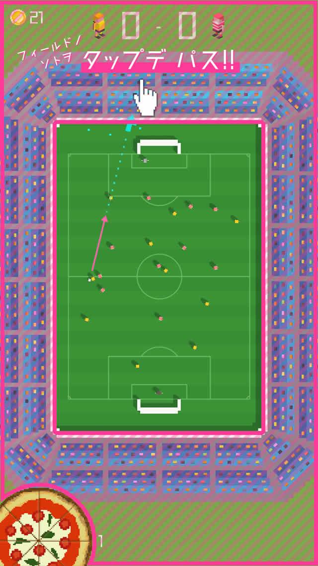 サッカーピープル - パスサッカーを楽しもう!のスクリーンショット_3