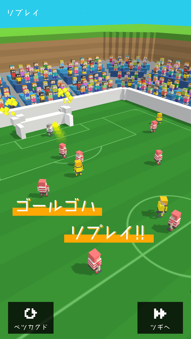 サッカーピープル - パスサッカーを楽しもう!のスクリーンショット_4