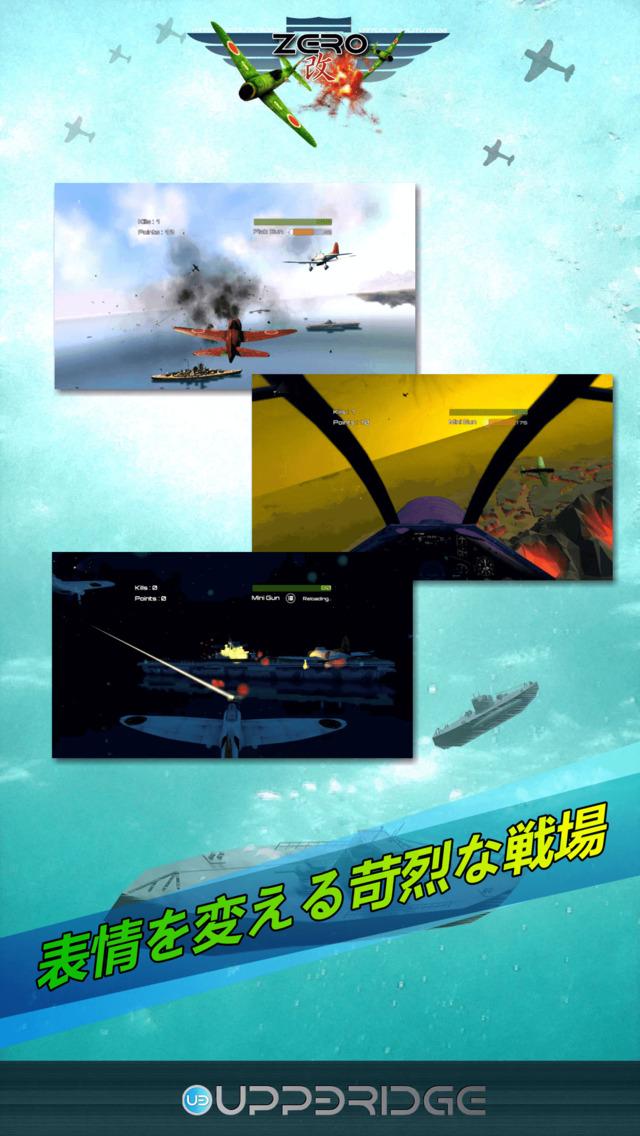 VR Zero 改のスクリーンショット_4
