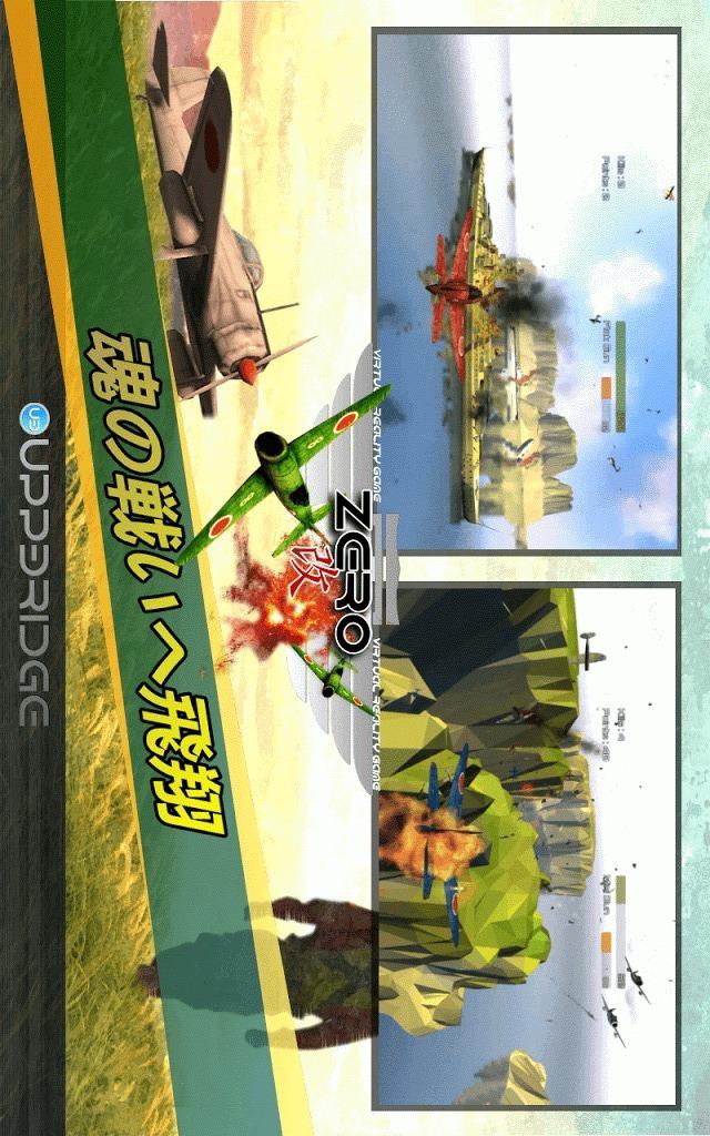 VR Zero 改のスクリーンショット_2