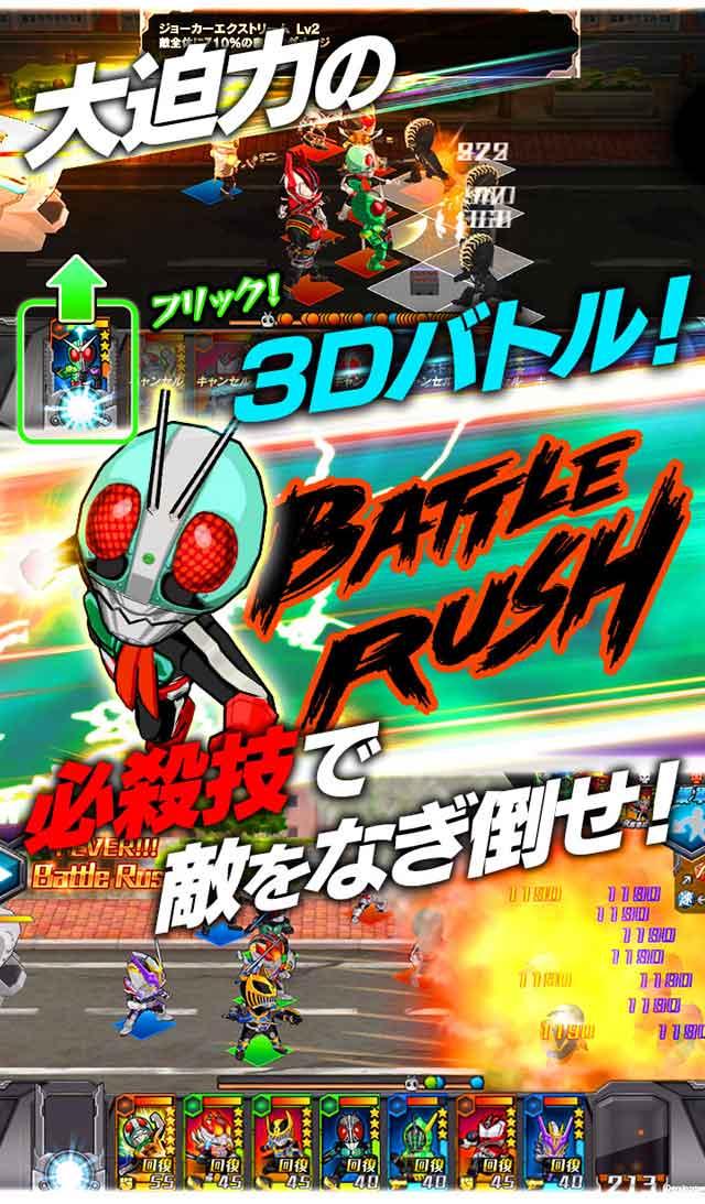 仮面ライダー バトルラッシュのスクリーンショット_3