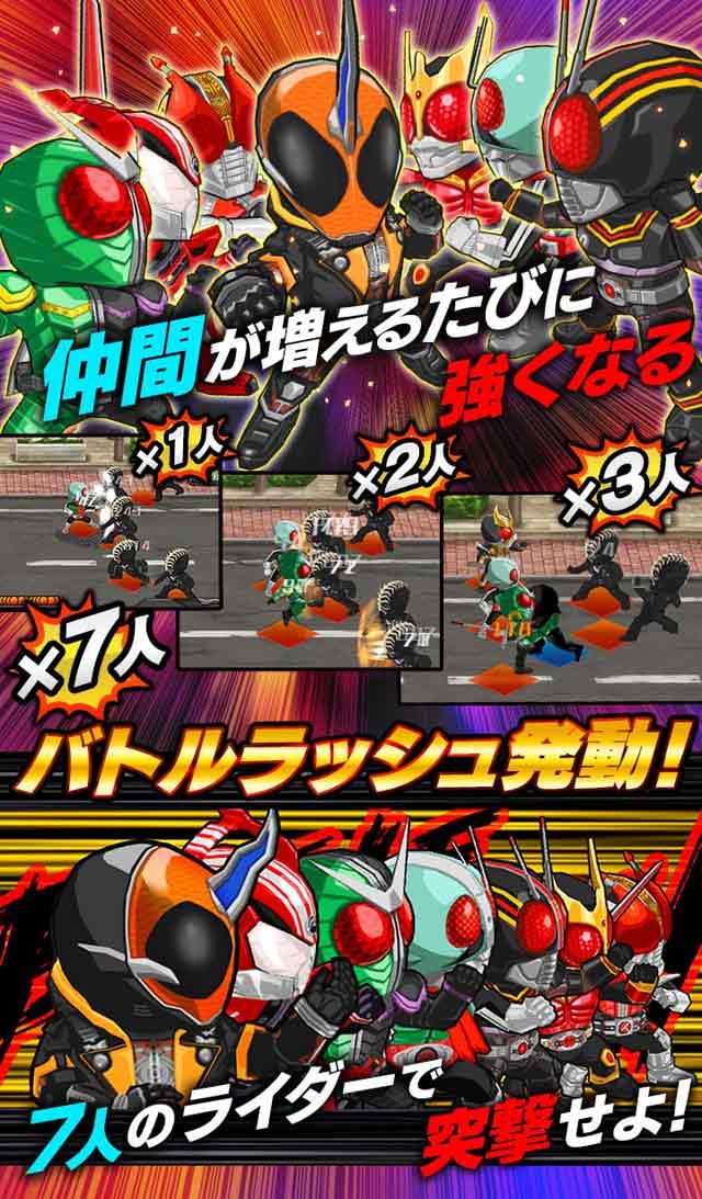 仮面ライダー バトルラッシュのスクリーンショット_2
