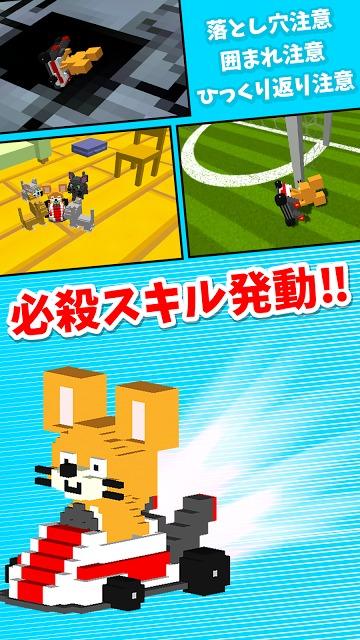 にゃんちゅうカート〜マリカー風の無料3Dドットレースゲームのスクリーンショット_2