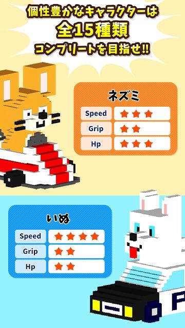 にゃんちゅうカート〜マリカー風の無料3Dドットレースゲームのスクリーンショット_3