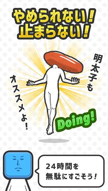 やみつきパズル-ぱちモンさめがめパズル-中毒性の高い脳トレ!のスクリーンショット_1