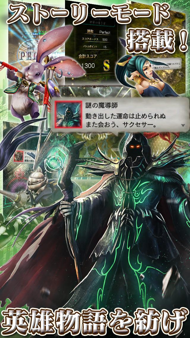 GODGAMES(ゴッドゲームス)のスクリーンショット_4