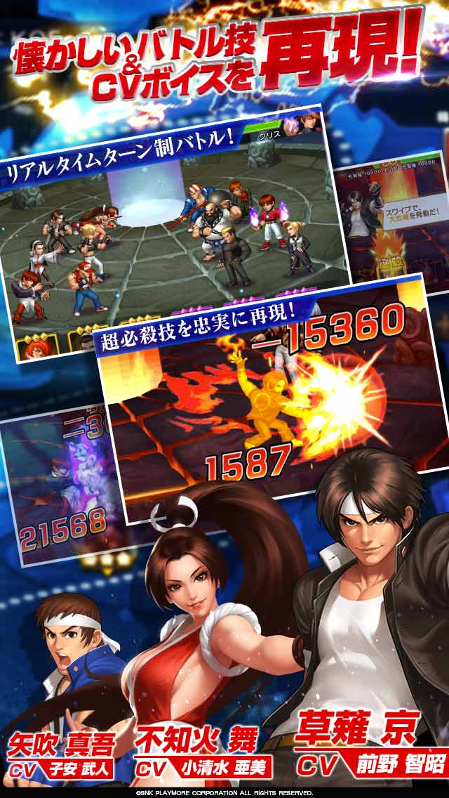 THE KING OF FIGHTERS '98 ULTIMATE MATCH Onlineのスクリーンショット_3