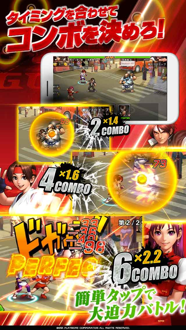 THE KING OF FIGHTERS '98 ULTIMATE MATCH Onlineのスクリーンショット_4