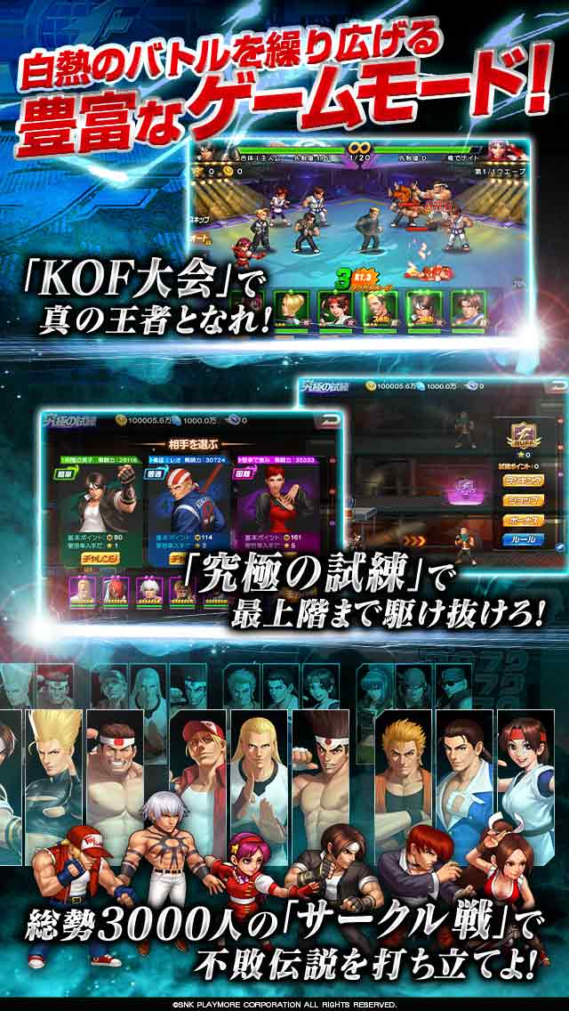 THE KING OF FIGHTERS '98 ULTIMATE MATCH Onlineのスクリーンショット_5