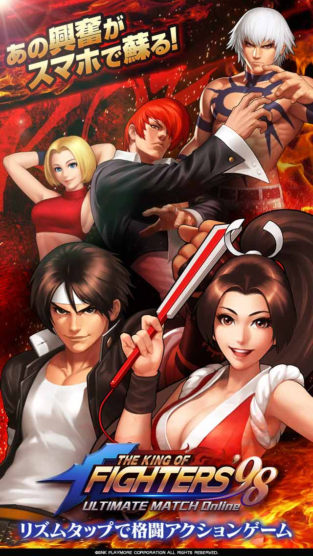 THE KING OF FIGHTERS '98UM OLのスクリーンショット_1