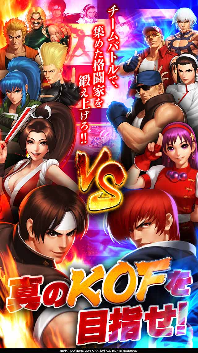 THE KING OF FIGHTERS '98UM OLのスクリーンショット_2