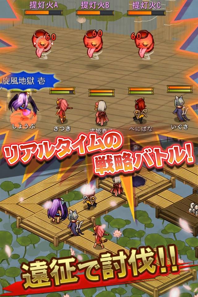 うつしよの帳 -和風オンラインRPG-のスクリーンショット_2