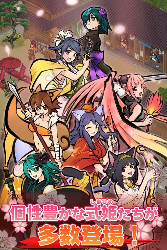うつしよの帳 -和風オンラインRPG-のスクリーンショット_4