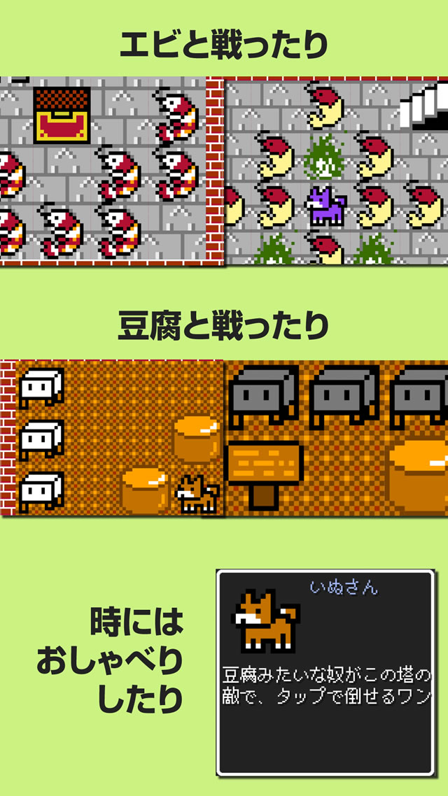 Clicker Tower RPG 2のスクリーンショット_2