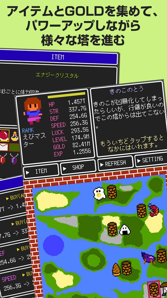 Clicker Tower RPG 2のスクリーンショット_3