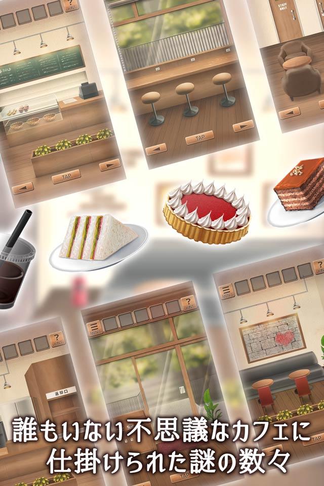 脱出ゲーム 気まぐれカフェの謎解きタイムのスクリーンショット_2