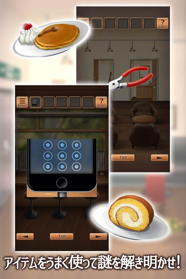 脱出ゲーム 気まぐれカフェの謎解きタイムのスクリーンショット_3