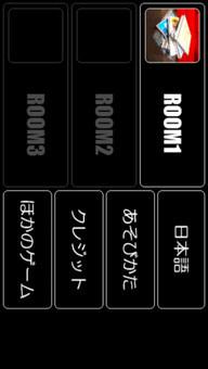 脱出ゲーム 3 ROOMS ESCAPEのスクリーンショット_3