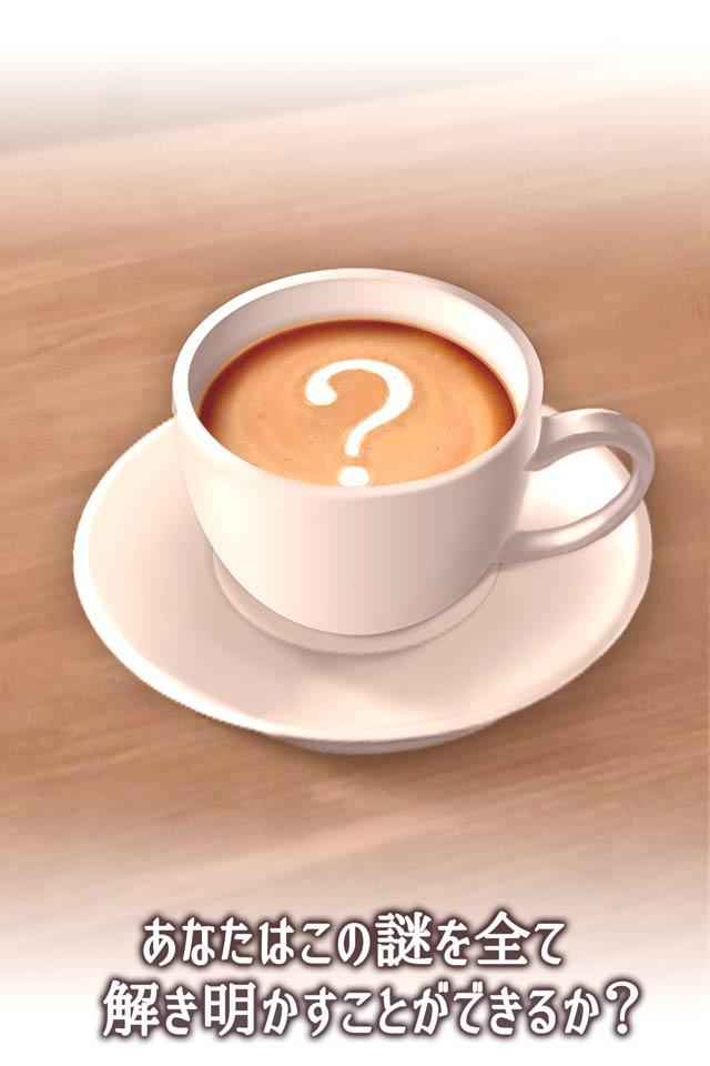 脱出ゲーム 気まぐれカフェの謎解きタイムのスクリーンショット_5