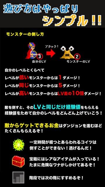 ぎゅうぎゅうダンジョン2のスクリーンショット_2