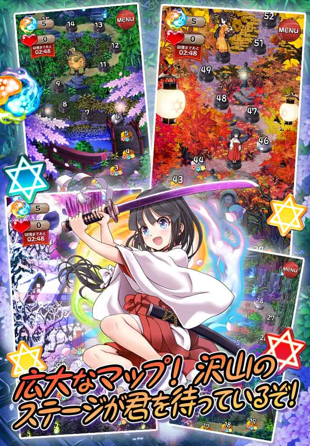 怪刀撫子【和風でかわいい無料パズルゲーム】のスクリーンショット_3