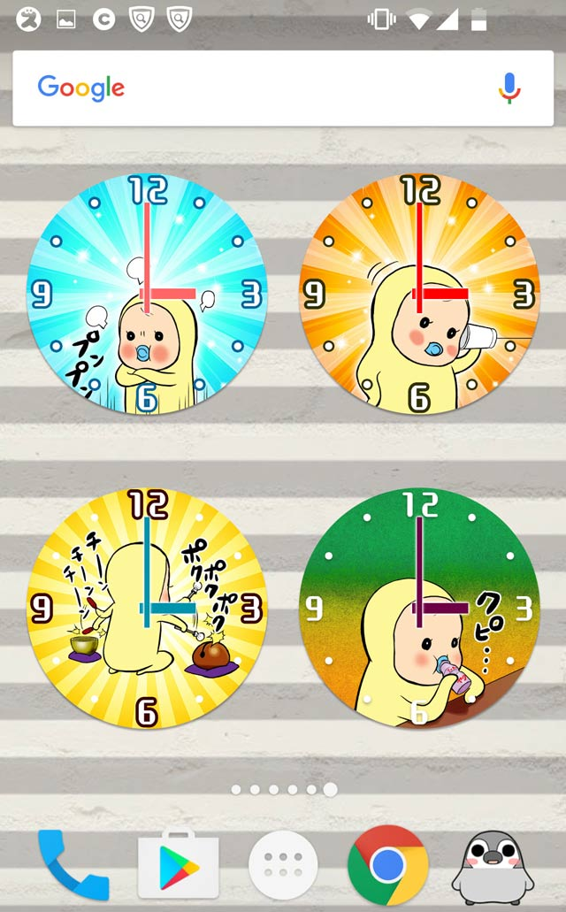 めめたん時計コレクションのスクリーンショット_3