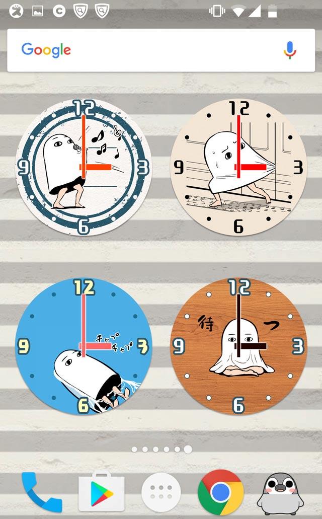 めめたん時計コレクションのスクリーンショット_5
