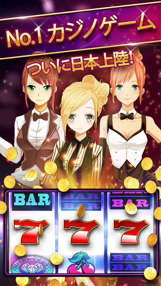 オンラインカジノ&スロット(パチスロ) ~Huuuge Casinoのスクリーンショット_1