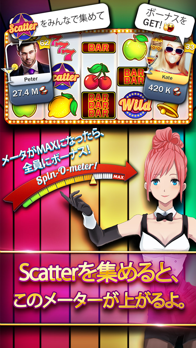 オンラインカジノ&スロット(パチスロ) ~Huuuge Casinoのスクリーンショット_2